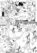 Studio Empty Nishi Detective Conan Aru ai no uta Hentai Manga Doujin English