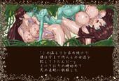 Global One MARO Toaru Haha no Monogatari Zenpen Hentai CG Manga Doujinshi