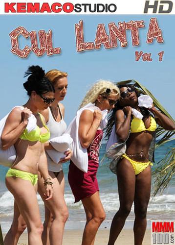 Cul Lanta (2014) WEBRip