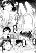 Tanaka-Ex Sister Price English Hentai Manga Doujinshi Incest